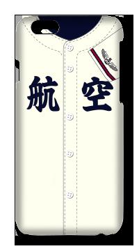 日本航空石川高校ユニフォームスマホケース